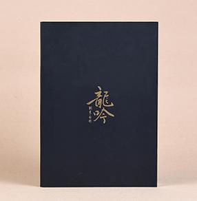 龙吟餐厅日式料理菜谱设计制作