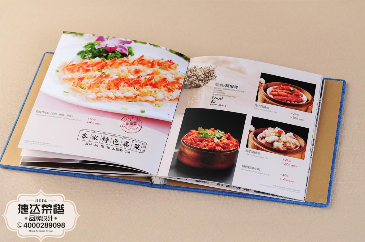 潮汕土豆港式餐厅本家设计制作我们吃菜谱青豆和猪肉用英语怎么说图片