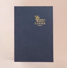 士达屋餐饮77法牛排西餐厅菜谱设计