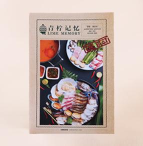 青柠花园-东南亚餐厅菜牌设计