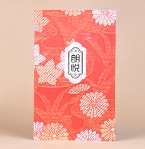 成都朗悦汤锅菜谱制作-火锅菜单设计-捷达菜谱制作公司