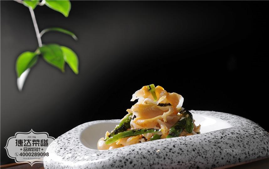 烧椒螺片中餐菜品摄影