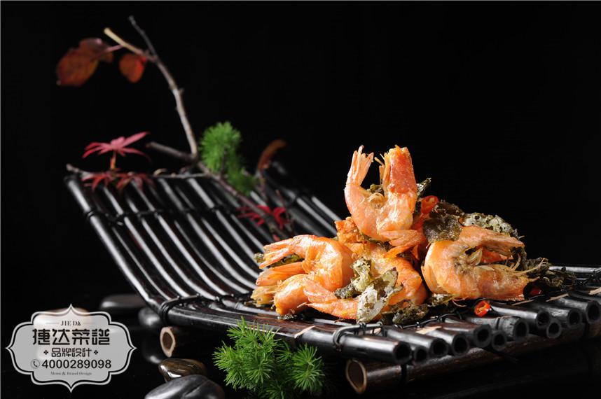 茶香美味虾中餐菜品摄影