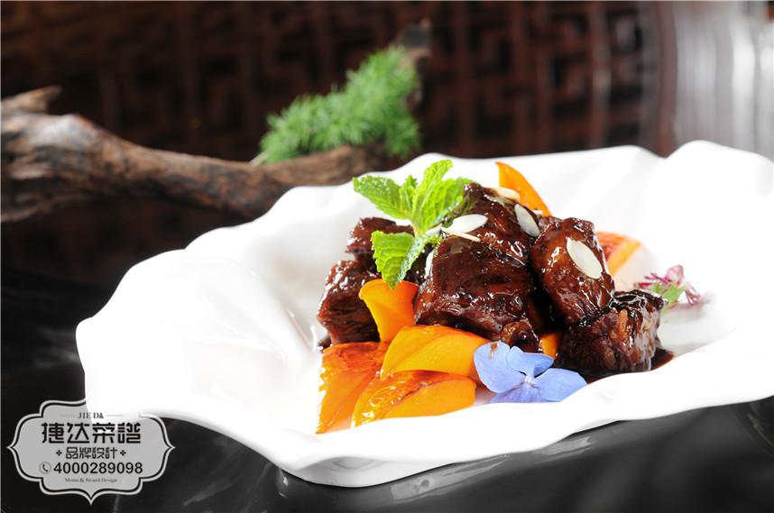 文火金瓜小牛肉中餐菜品摄影