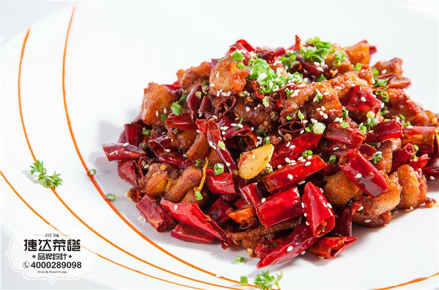 歌乐山辣子鸡中餐菜品摄影