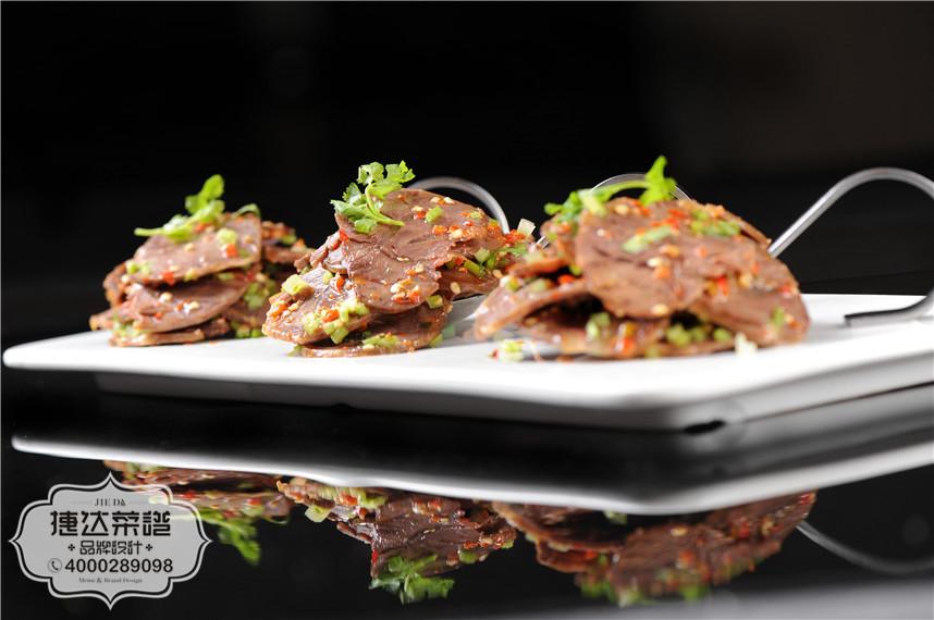 盐边牛肉中餐菜品摄影