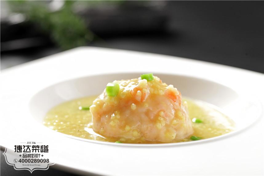 小米狮子头中餐菜品摄影