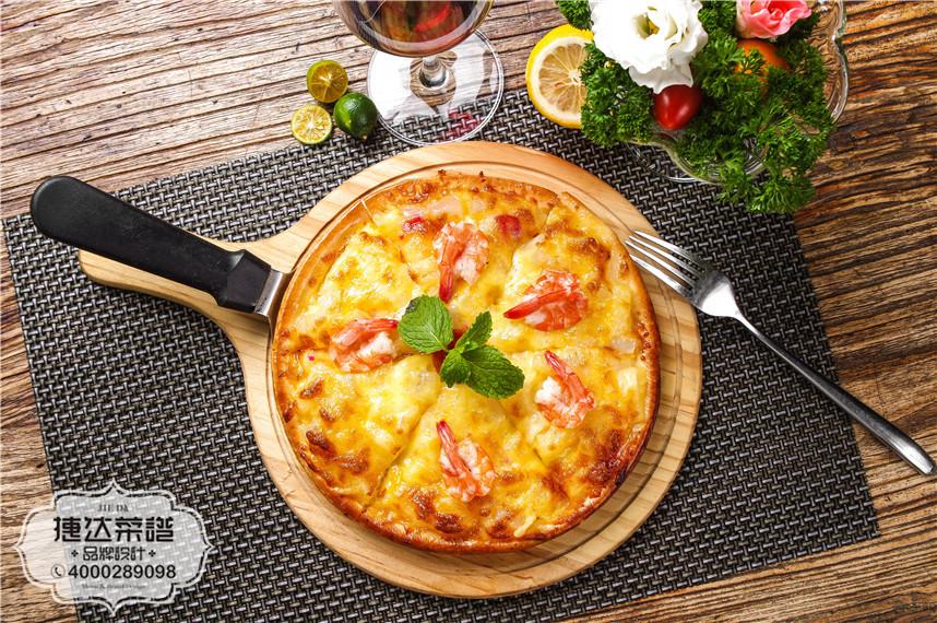 圣保罗鲜果虾仁披萨西餐菜品摄影