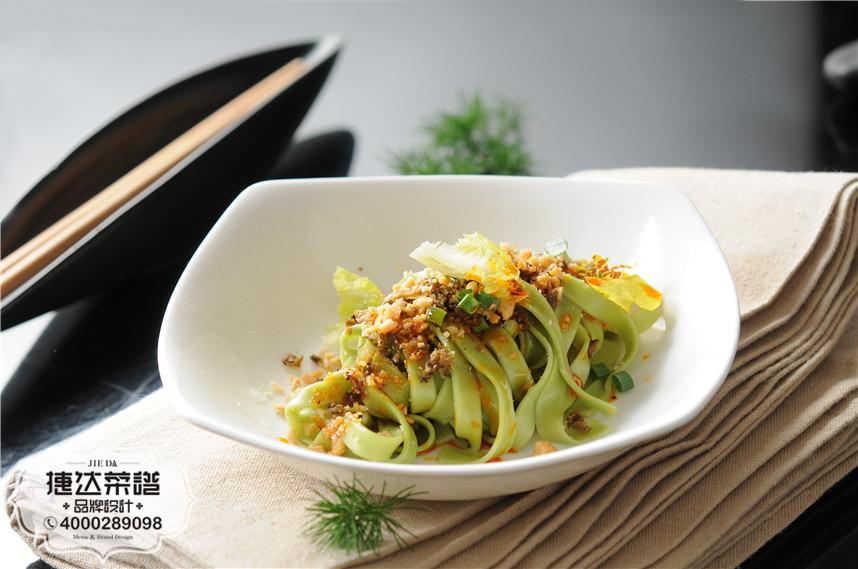 韩泰日料理菜品摄影图片2