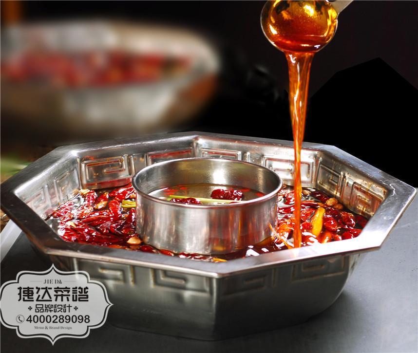 火锅菜品美食摄影图片1