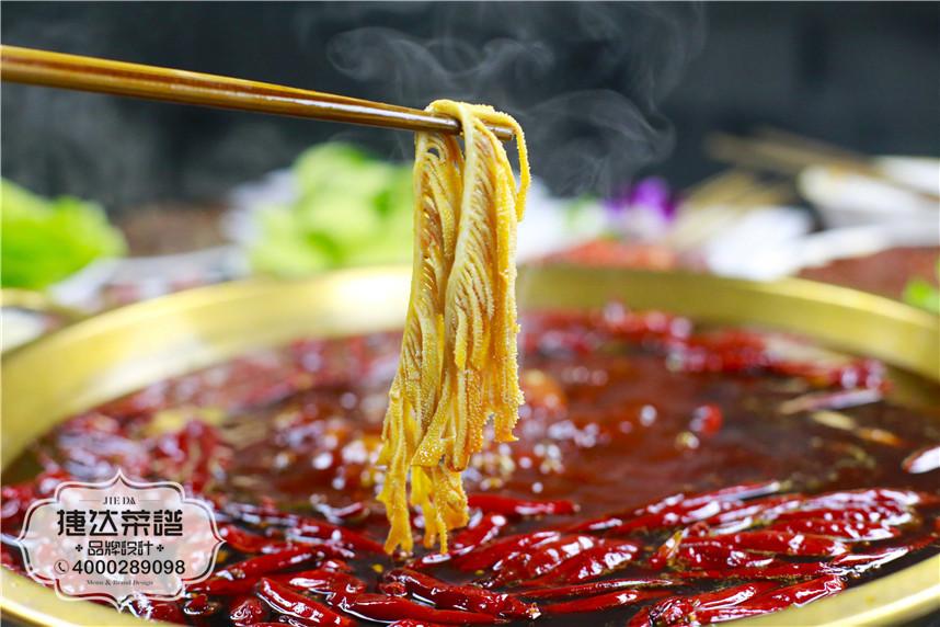 火锅菜品美食摄影图片5