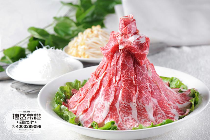 牛肉火锅火锅菜品摄影图片