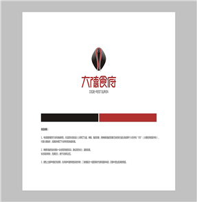 大德食府LOGO方案|酒店餐饮vi设计制作公司