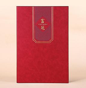 富盈【富苑】星级酒店创意菜谱制作效果图,高端星级酒店菜谱组成要素