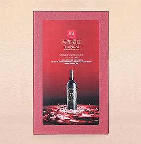 成都九天妙厨天天塞酒庄酒水谱设计欣赏,一套让您流连忘返的酒水单设计