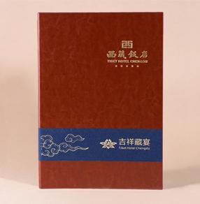 西藏饭店菜谱设计-高档餐厅菜谱制作公司-捷达菜谱设计公司