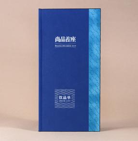 尚品首座饮品菜谱设计-饮品菜谱设计酒水单制作-捷达菜谱设计公司