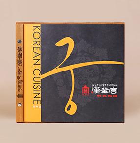 汉釜宫韩式烤肉菜谱设计,不容错过的韩式料理菜单分享——捷达菜谱公司
