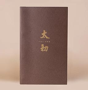 太初日本料理菜谱样本,日式料理菜谱制作居然这样高大上