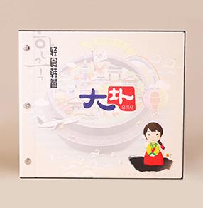 【大圤韩式料理】韩式料理菜谱设计案例图片-四川专业菜谱设计制作公司