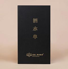 濠园青莲食府酒水单设计,酒水谱专业设计制作公司,捷达菜谱