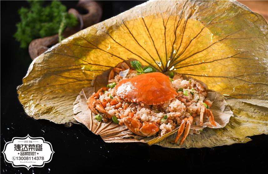 糯米腊味蒸糕蟹 199元份