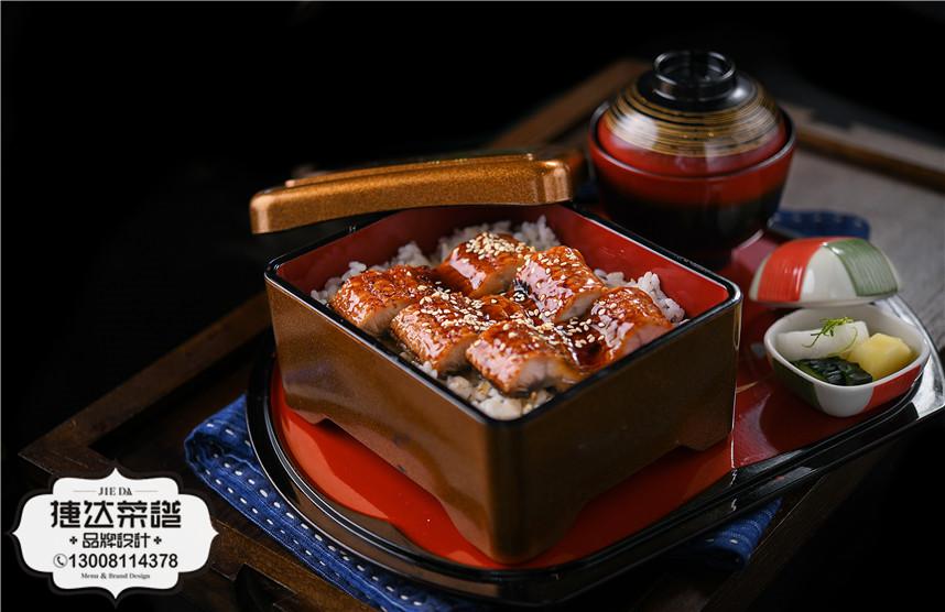 蒲烧鳗鱼饭(附汤) 78元1份