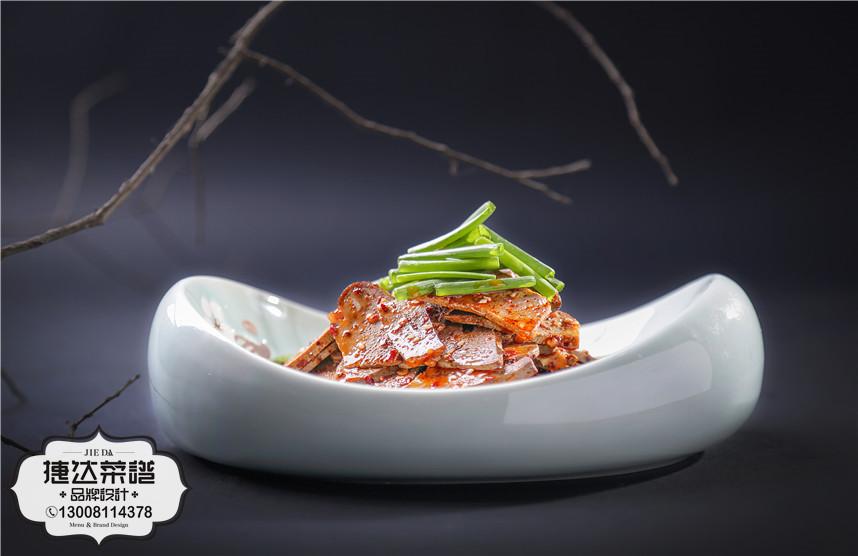 韭菜拌猪肝 38元 例 凉菜