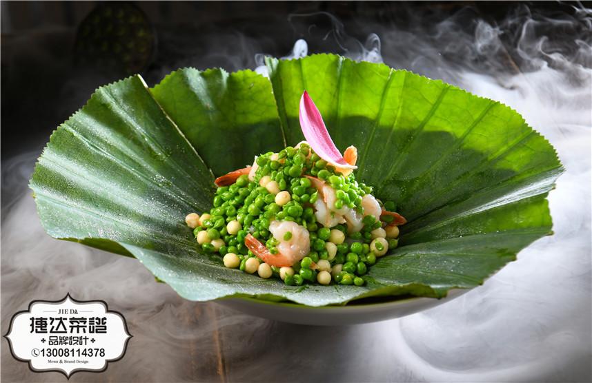 蜜豆炒牡丹虾尾
