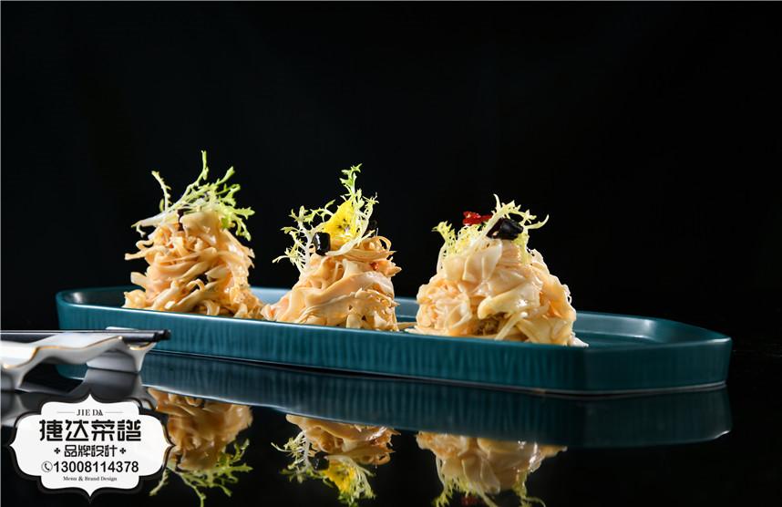 芥菜纸片笋 (2)
