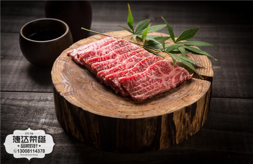 澳洲S级牛胸肉 265