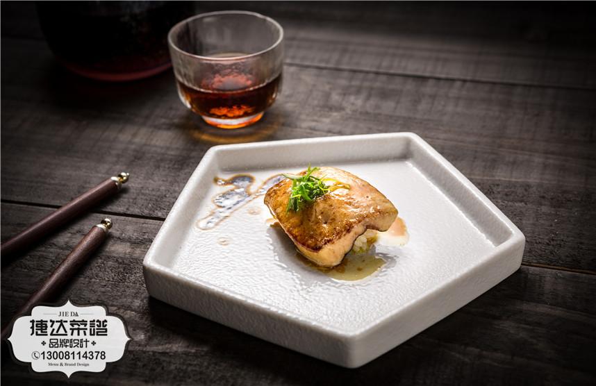 秘制鹅肝寿司 38