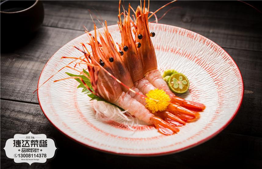 北海道牡丹虾 168