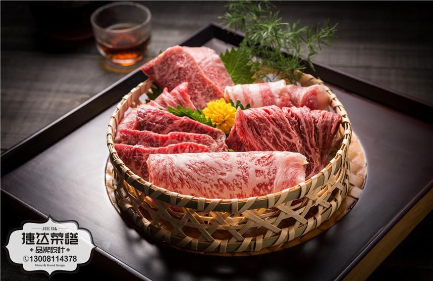 牛肉甄选拼盘 528
