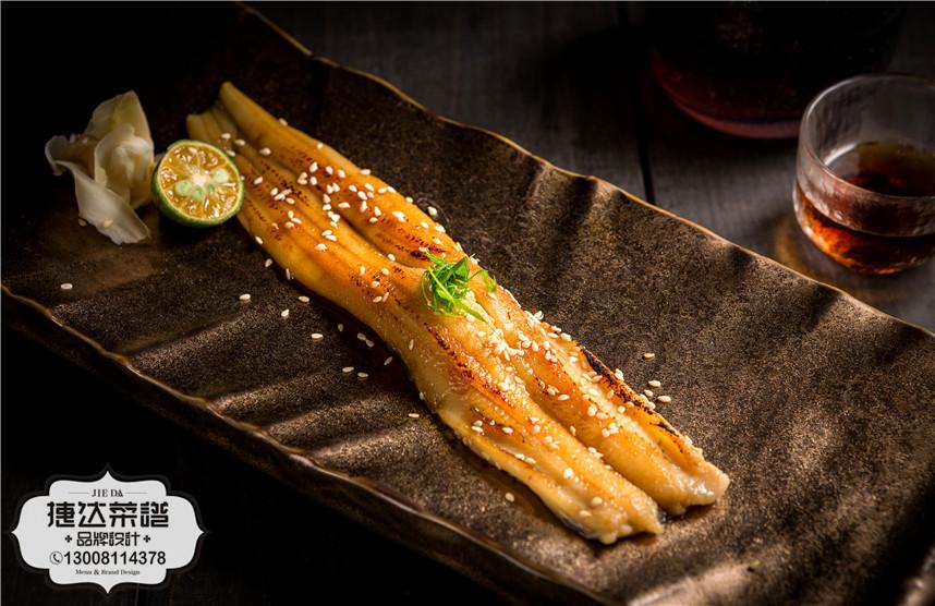 星鳗寿司 32