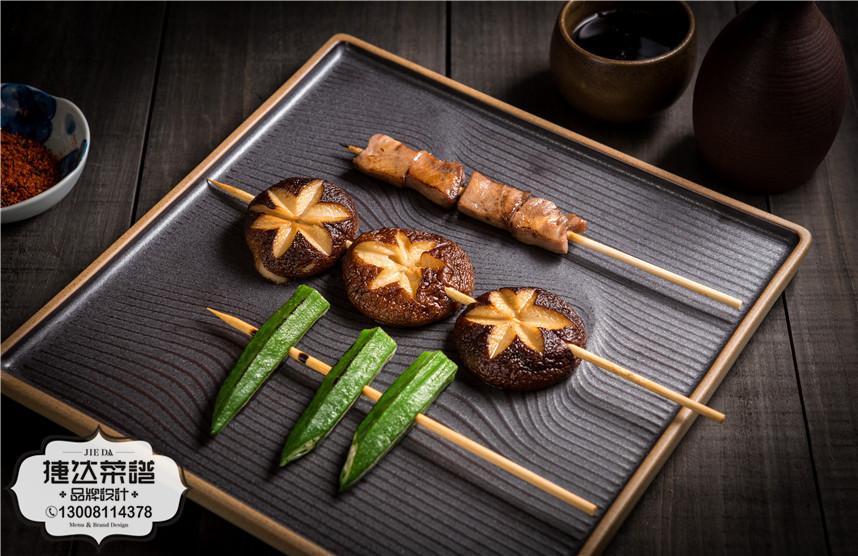 烤秋葵 13 烤香菇 13 烤牛舌 15