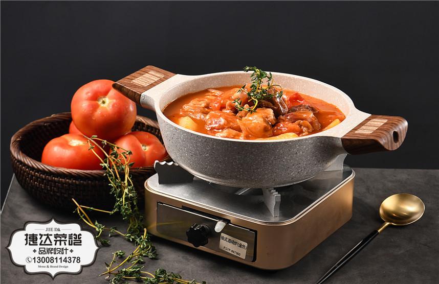 香草番茄烩牛腩 88元例