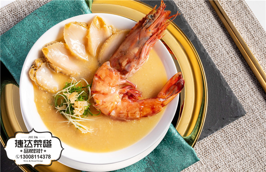 鲍鱼大虾粥 198元份 (1)